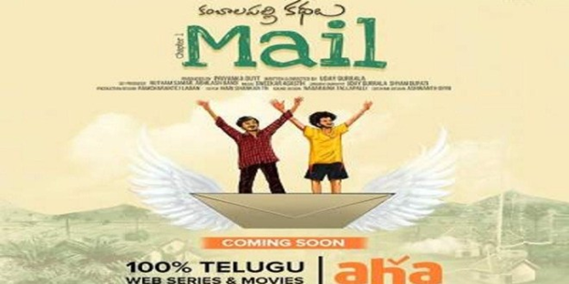 Funniest Comedy Movies Ever For Telugu People: Mail, Bell Bottom